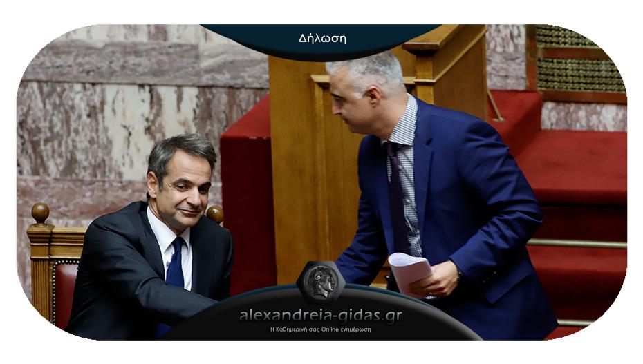 Ο Λάζαρος Τσαβδαρίδης για τον έναν χρόνο κυβέρνησης της Ν.Δ.