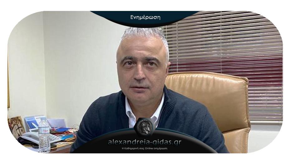 Ο Λάζαρος Τσαβδαρίδης για την Κυβερνητική ενίσχυση του ΕΛΓΑ με 35 εκατ. ευρώ