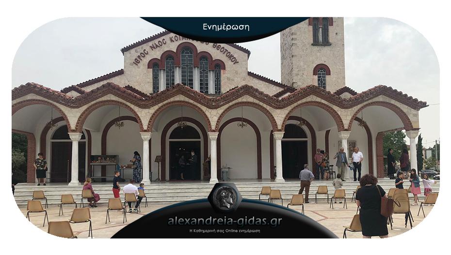 Μέχρι τις 21 Αυγούστου τα μέτρα στις εκκλησίες λόγω κορονοϊού
