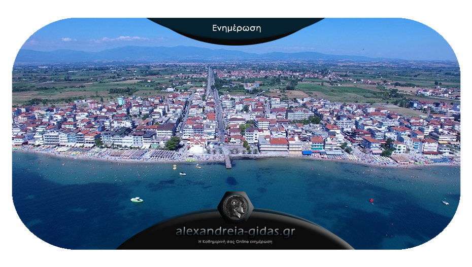 Θετικός στον κορονοϊό τουρίστας στην Παραλία Κατερίνης