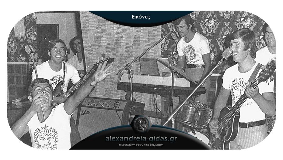 Ρετρό ιστορίες: Οι ROLLING RIVER από την Αλεξάνδρεια και η μουσική διαδρομή τους!