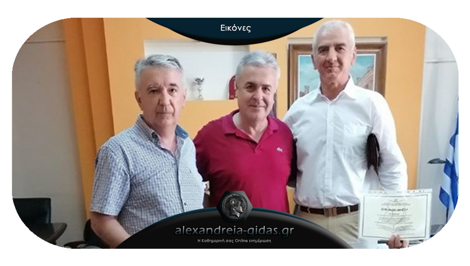 Συνταξιοδοτήθηκαν 7 Διευθυντές σχολείων πρωτοβάθμιας εκπαίδευσης της Ημαθίας