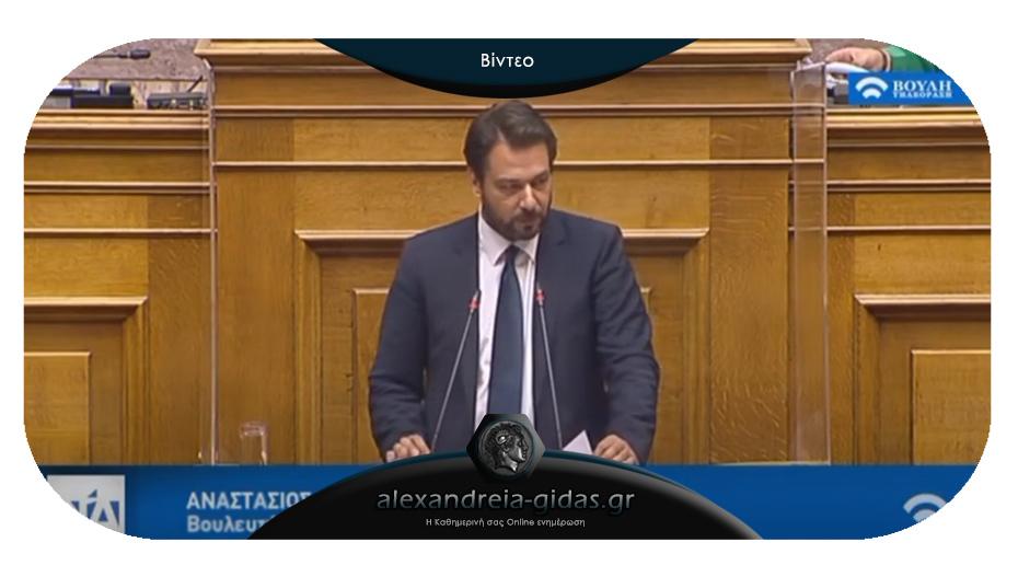 Ο Τάσος Μπαρτζώκας στη Βουλή για τις φορολογικές παρεμβάσεις στην Ελληνική οικονομία