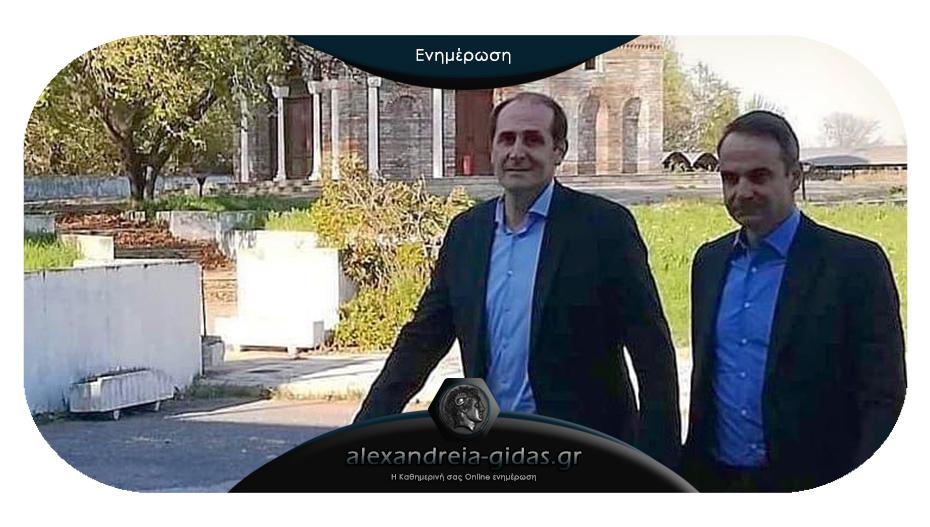 Οι αλλαγές στο κυβερνητικό σχήμα και τα νέα πρόσωπα – παραμένουν Βεσυρόπουλος και Χρυσοχοΐδης