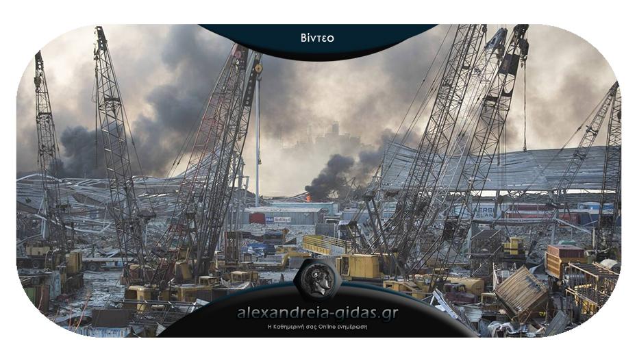 Καταστροφή στη Βηρυτό – πολύνεκρες εκρήξεις στο λιμάνι