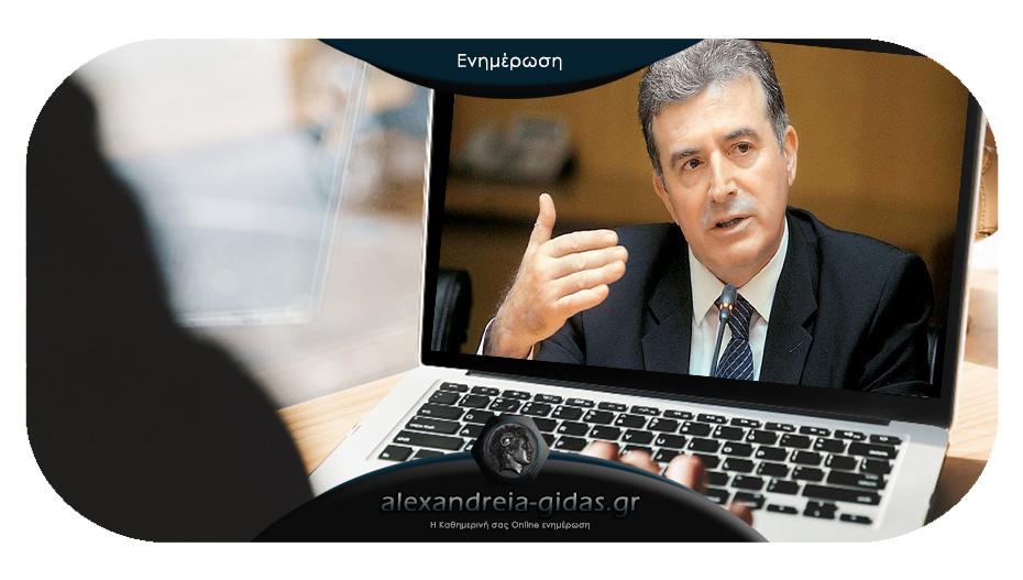 Στον Εισαγγελέα με εντολή Χρυσοχοΐδη αναρτήσεις στο ίντερνετ για τη μη εφαρμογή των μέτρων