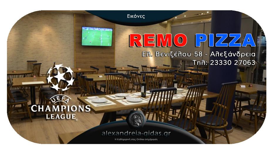 REMO PIZZA και Champions League πάνε μαζί – απολαύστε τα στον πανέμορφο εσωτερικό ή εξωτερικό χώρο!