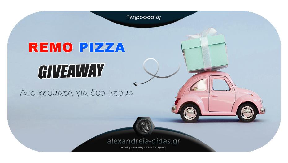 Κερδίστε 2 ΔΩΡΕΑΝ γεύματα για 2 άτομα στην REMO PIZZA στην κλήρωση του Αλεξάνδρεια-Γιδάς!