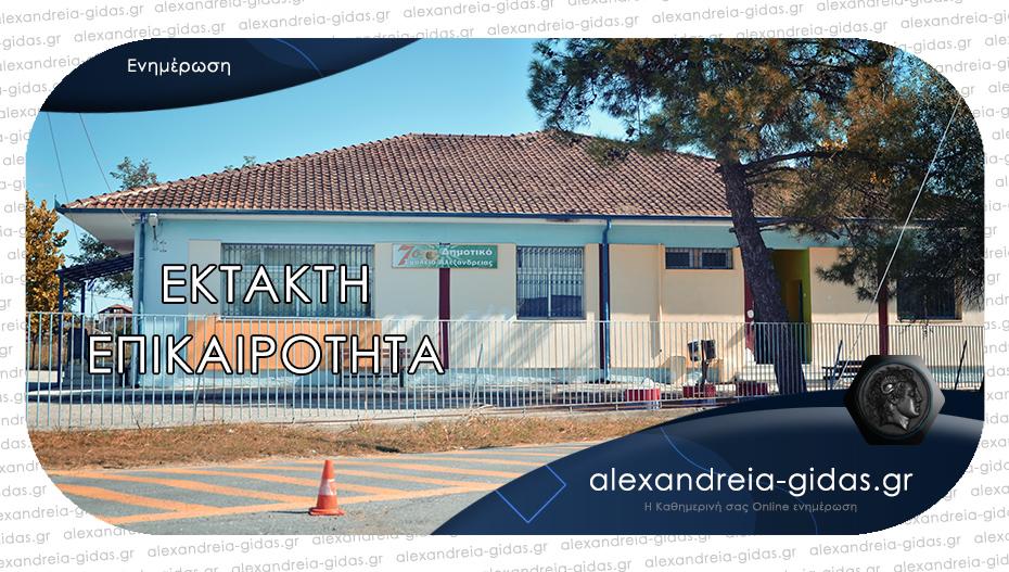 ΤΩΡΑ: Δεν ανοίγουν τελικά τα σχολεία στην Πέλλα και 1 στην Αλεξάνδρεια!