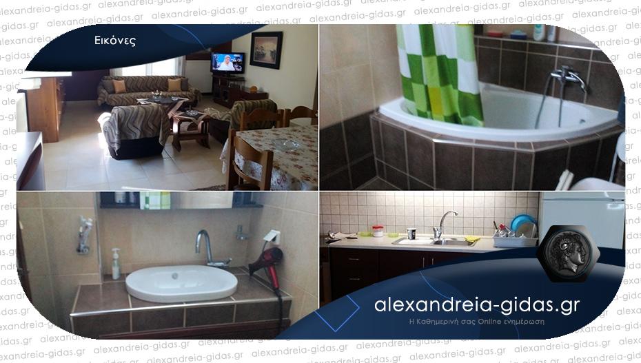 Ευκαιρία: Πωλείται τριάρι διαμέρισμα στην Αλεξάνδρεια
