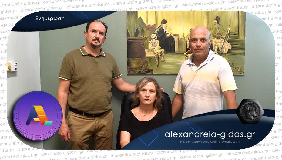 Φροντιστήριο ΔΗΜΟΚΡΙΤΟΣ στην Αλεξάνδρεια: Οι επιτυχόντες μας 2019-2020!