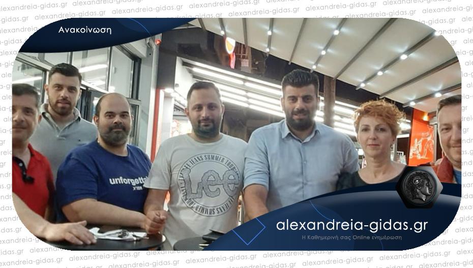 Ο Εμπορικός Σύλλογος Αλεξάνδρειας: «Παράταση των μέτρων στις επιχειρήσεις έως 30/09»