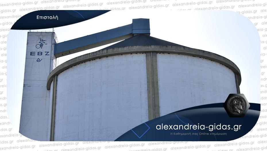 Επιστολή στον πρωθυπουργό από τους υπαλλήλους του εργοστασίου Ζάχαρης στο Πλατύ