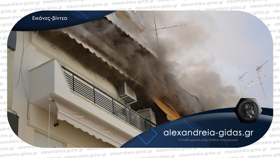 Μεγάλη φωτιά στο κέντρο της Βέροιας – μάχη των πυροσβεστών