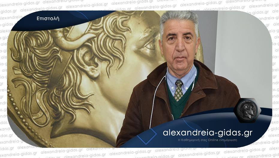 Γ. Μοσχόπουλος: «Χρέος μας να λάβει ο δήμος μας μέρος στον εορτασμό των 200 ετών από την Επανάσταση»