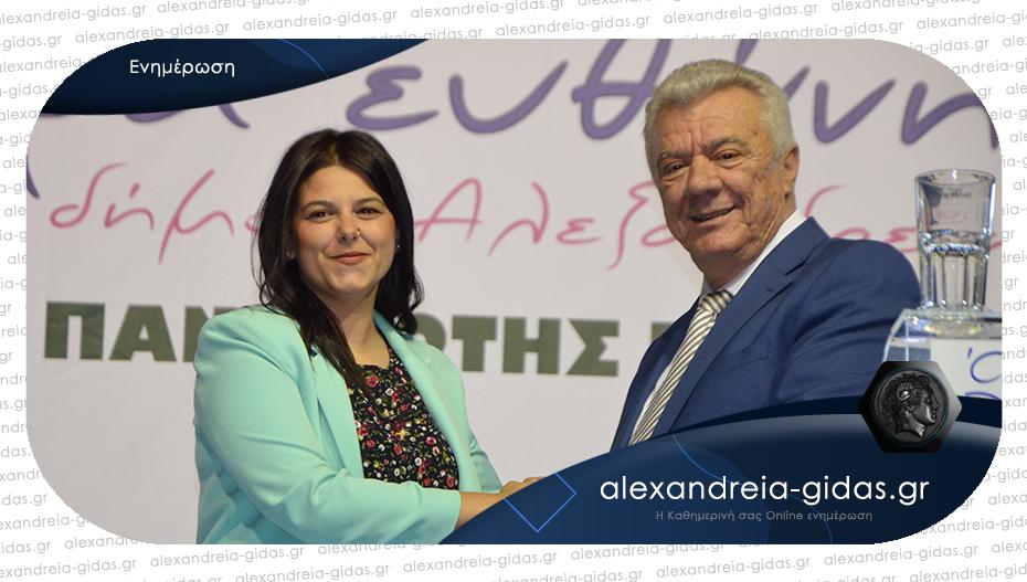 Νέα Σύμβουλος Δημοτικής Κοινότητας Αλεξάνδρειας η Γαλάνη Πουλχερία – ορκίστηκε την Τρίτη