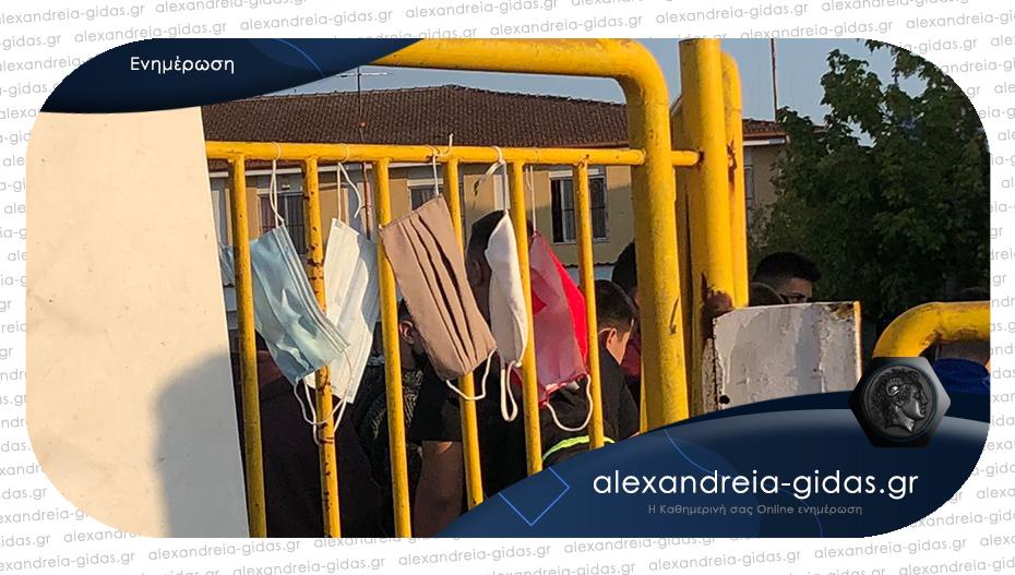 ΤΩΡΑ: Καταλήψεις σε σχολεία της Αλεξάνδρειας για τη μάσκα