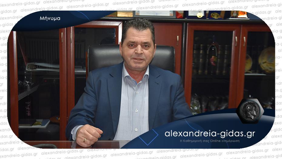 Καλαϊτζίδης: «Τα σχολεία μπορούν να γίνουν το παράδειγμα της εποχής μας»