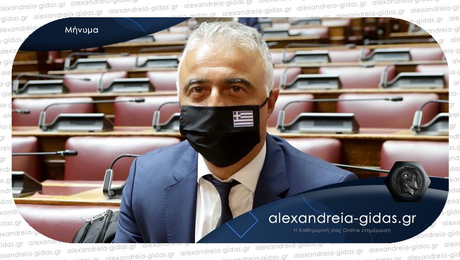Τσαβδαρίδης: «Έναρξη σχολείων με σεβασμό στους κανόνες και στον συνάνθρωπο»