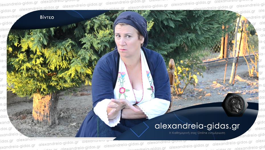 Κυριακή με νέο επεισόδιο της Λισσάβως από το Ρουμλούκι!