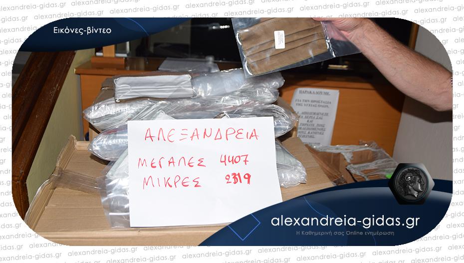 Έφτασαν στην Αλεξάνδρεια οι μάσκες που θα μοιραστούν στα σχολεία – δείτε!