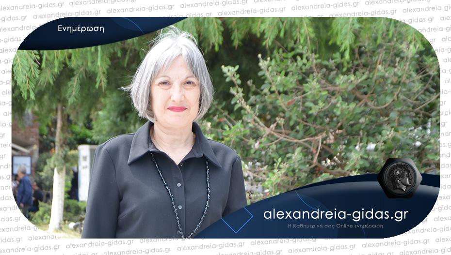 1ο βραβείο σε πανελλήνιο διαγωνισμό για το 5ο Νηπιαγωγείο Αλεξάνδρειας και τη Μελίνα Τσομίδου