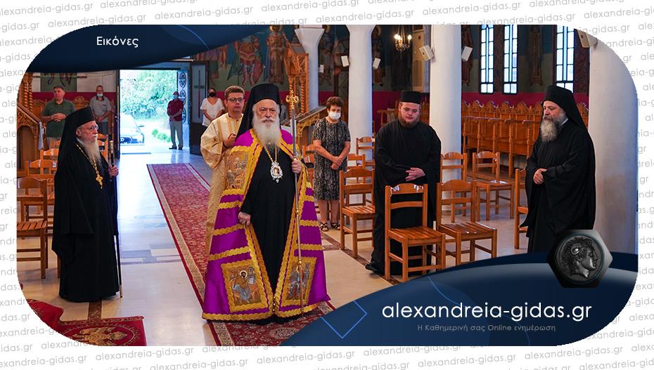 Κυριακή μετά την ύψωση του Τιμίου Σταυρού στο Καμποχώρι του δήμου Αλεξάνδρειας