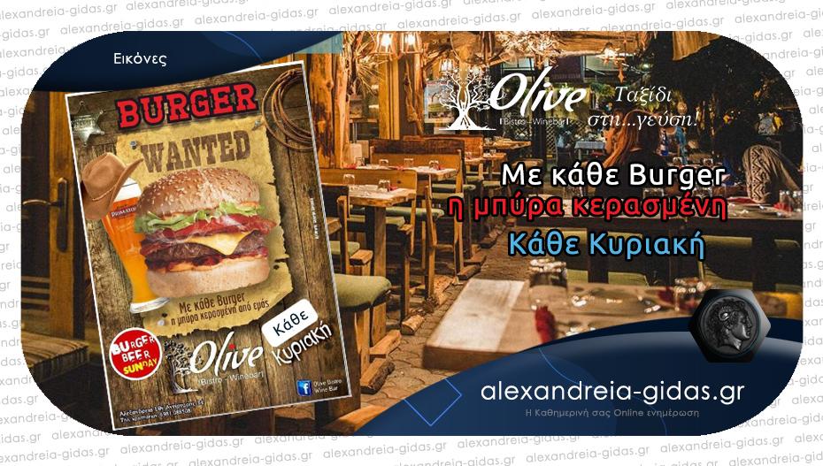 BURGER SUNDAY κι αυτή την Κυριακή στο OLIVE με κερασμένη μπύρα – και Delivery στην πόρτα σας!
