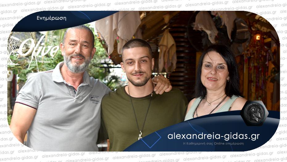 Κίνηση ανθρωπιάς από το OLIVE – συγκεντρώνουν τρόφιμα για την Καρδίτσα