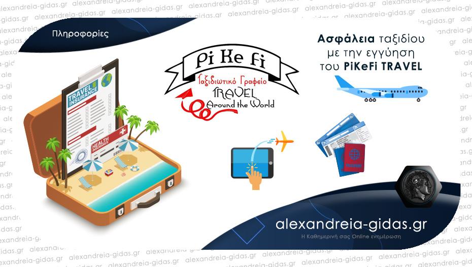 Θέλετε να ταξιδέψετε χωρίς να αγχωθείτε για οποιαδήποτε διαδικασία – το PiKeFi travel έχει τη λύση!