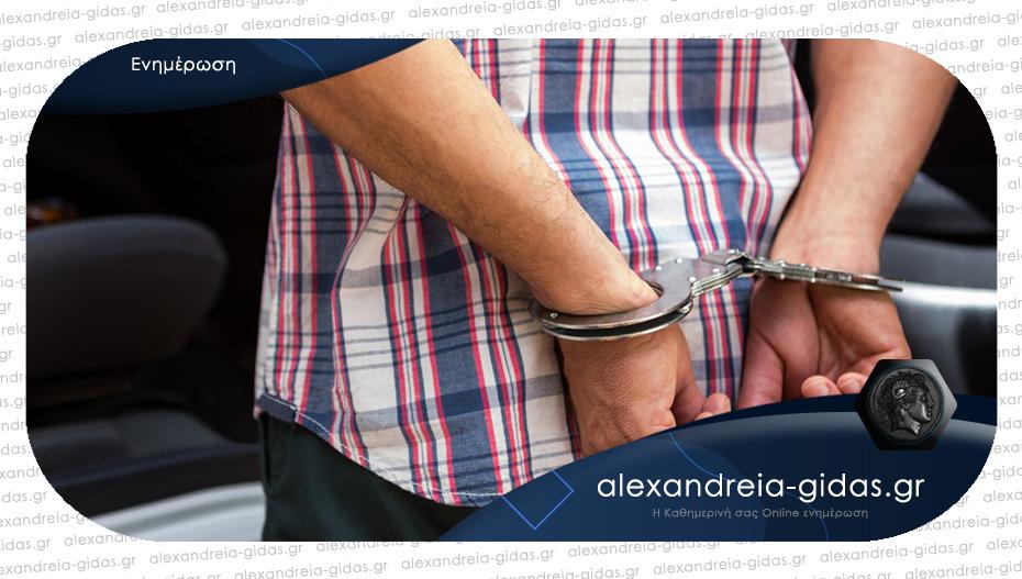 Ένταλμα σύλληψης των Αρχών ΗΠΑ είχε ο άντρας που συνέλαβαν χτες στην Έδεσσα