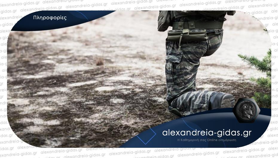 2.600 προσλήψεις ΕΠΟΠ και ΟΒΑ στις Ένοπλες Δυνάμεις – δείτε την προκήρυξη