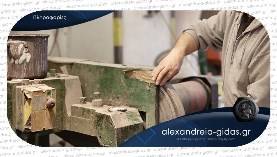 Νέα θέση εργασίας στην Αλεξάνδρεια – ζητείται τορναδόρος