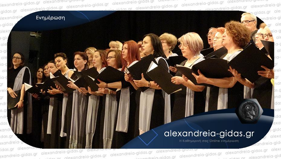 Με όλα τα προβλεπόμενα μέτρα οι πρόβες για τις χορωδίες του δήμου Αλεξάνδρειας