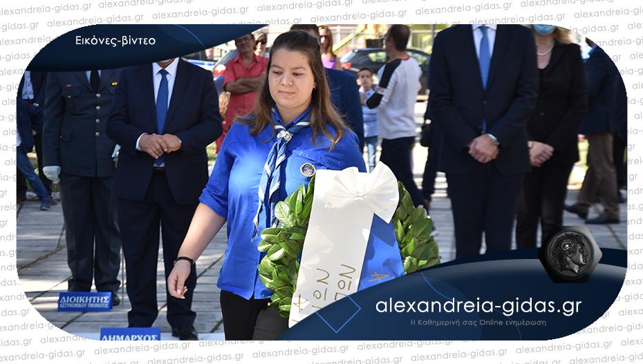 Με τιμή, σεβασμό αλλά και.. μέτρα η κατάθεση στεφάνων για την Απελευθέρωση της Αλεξάνδρειας