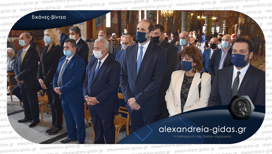 Συνεχίζονται οι εκδηλώσεις για την Απελευθέρωση της Αλεξάνδρειας – δοξολογία στην Παναγία