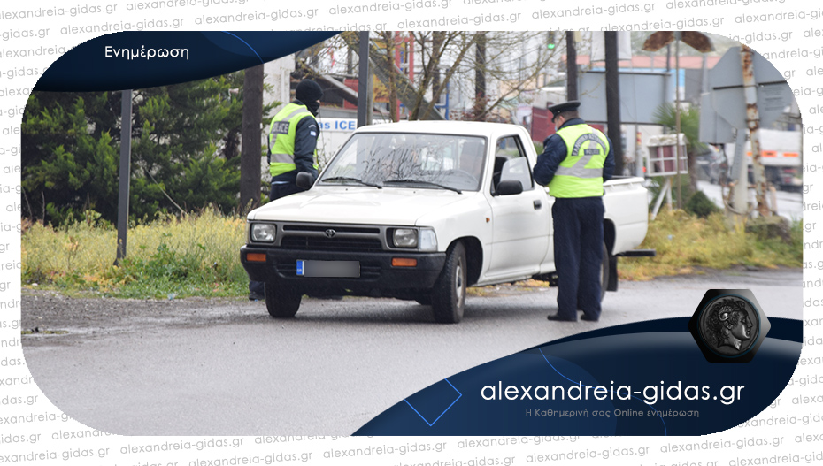 Αποτελέσματα των ελέγχων της αστυνομίας τη Δευτέρα για μάσκες και μετακινήσεις