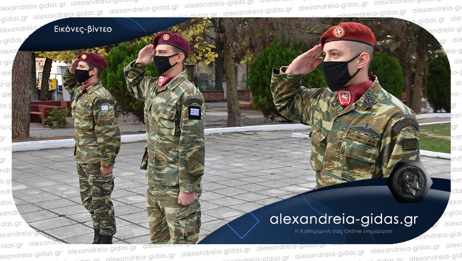 Χρόνια πολλά Ελλάδα! Με την έπαρση σημαίας ξεκίνησαν οι εκδηλώσεις στην Αλεξάνδρεια
