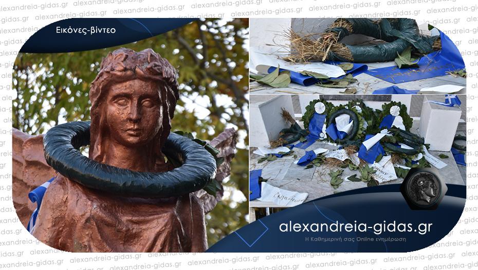 Εικόνες ντροπής: Ασέβεια προς το Ηρώο στην Αλεξάνδρεια, ποδοπάτησαν τα στεφάνια