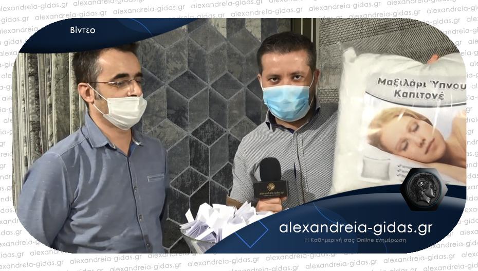Ποιος κέρδισε 2 ανατομικά μαξιλάρια ύπνου από τον ΚΑΡΑΔΗΜΟ στην κλήρωση του Αλεξάνδρεια-Γιδάς