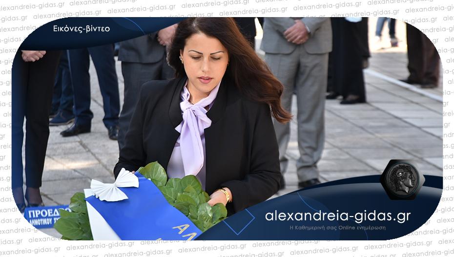 Με τιμή η κατάθεση στεφάνων για την Εθνική Επέτειο στην Αλεξάνδρεια – τηρήθηκαν τα μέτρα
