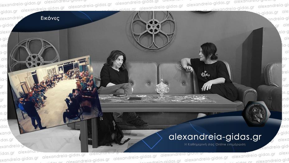 Συναντήθηκαν παλιά και νέα μέλη της θεατρικής ομάδας «ΘΕΡΩΣ» στην Αλεξάνδρεια