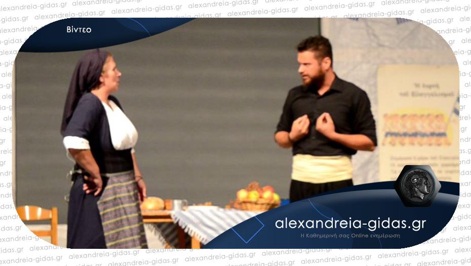 Λισσάβω από το Ρουμλούκι: Στο σημερινό επεισόδιο θυμόμαστε τη live παράσταση στο Αιγίνιο