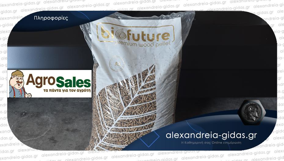 Ψάχνετε pellet για τον χειμώνα; Δείτε αυτήν την τιμή στην Αλεξάνδρεια!