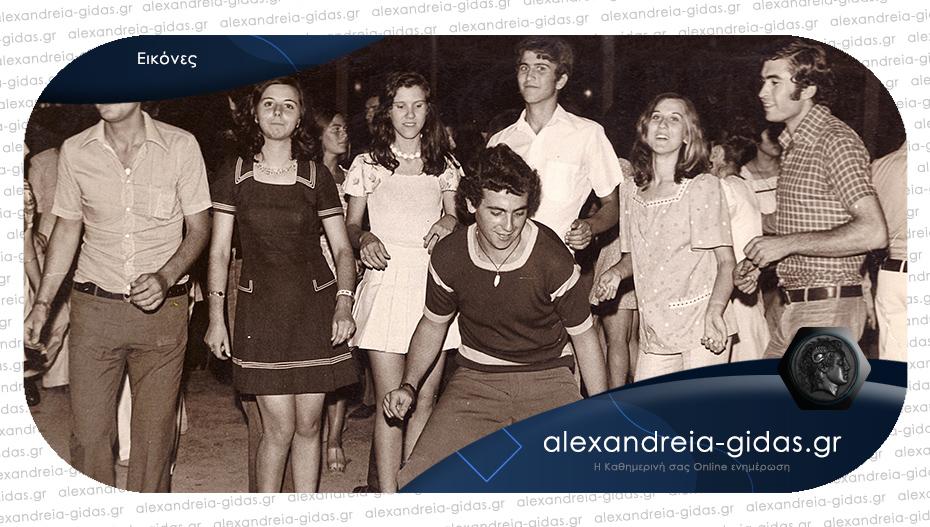 ΡΕΤΡΟ ΙΣΤΟΡΙΕΣ: Venus, Άλσος, Stork και Stork 2 1970 – 1983 στην Αλεξάνδρεια!
