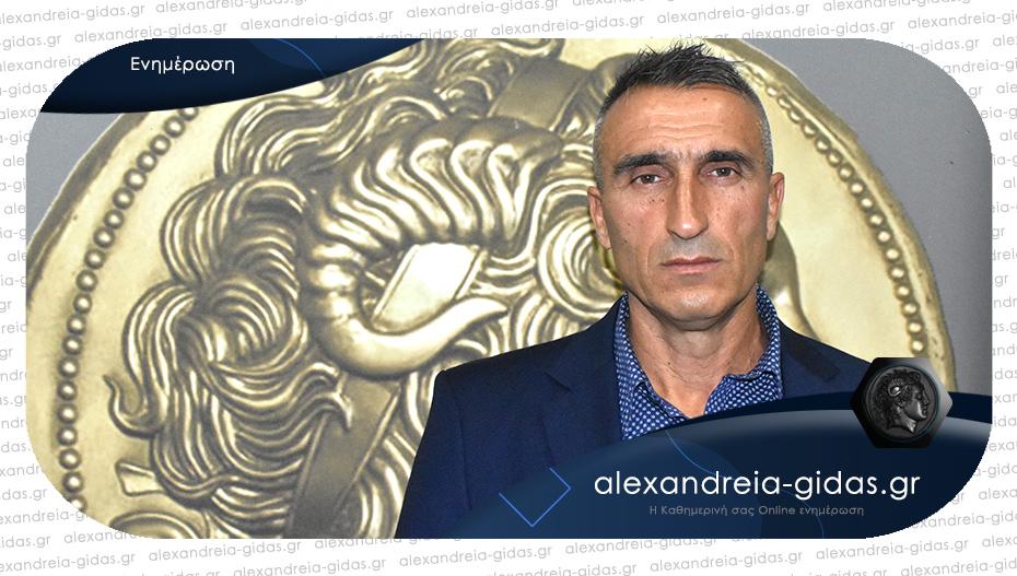 Παραιτήθηκε από πρόεδρος των Φιλαδέσποτων ο Θέμης Σιδηρόπουλος