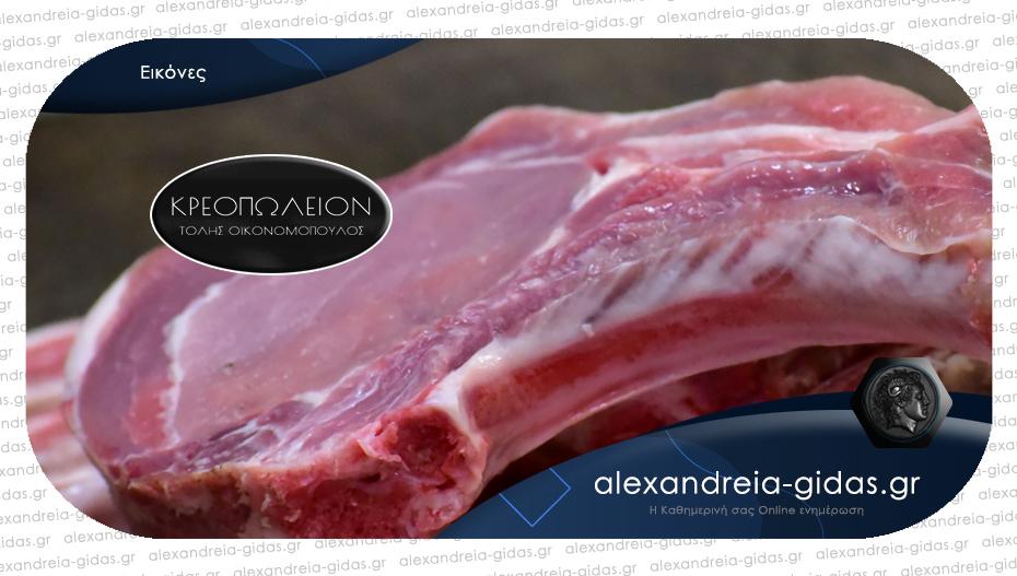 Ψωνίζουμε ποιοτικά, Ελληνικά κρέατα από το κρεοπωλείο «ΤΟΛΗΣ» και αυτό το Σάββατο!