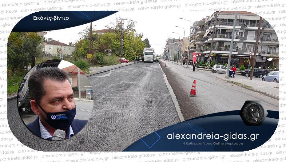 Επιτέλους διορθώνουν τον δρόμο της Κατερίνης στην Αλεξάνδρεια