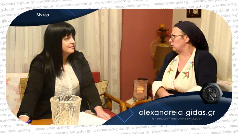 Με καλεσμένη την Όλγα Καστανά το σημερινό επεισόδιο της Λισσάβως από το Ρουμλούκι