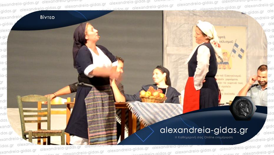 Λισσάβω από το Ρουμλούκι: Η live παράσταση στο Αιγίνιο (Μέρος Β')